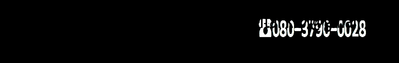 大阪・難波【自律神経のお悩み】専門 出張無痛整体院【啓】