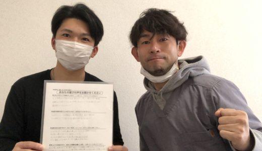 不眠のお悩み(30代男性:広陵町)